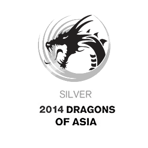 Silver 2014 Dragons of Asia