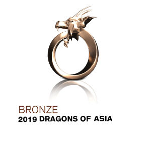 Bronze Dragon 2019 Dragons of Asia